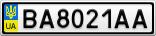 Номерной знак - BA8021AA