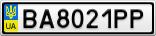 Номерной знак - BA8021PP