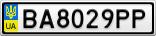 Номерной знак - BA8029PP