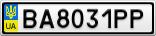 Номерной знак - BA8031PP