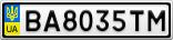 Номерной знак - BA8035TM
