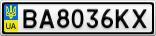 Номерной знак - BA8036KX
