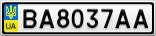 Номерной знак - BA8037AA