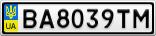 Номерной знак - BA8039TM