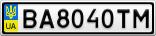 Номерной знак - BA8040TM