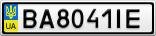 Номерной знак - BA8041IE