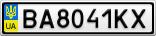 Номерной знак - BA8041KX