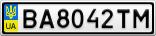 Номерной знак - BA8042TM