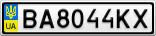 Номерной знак - BA8044KX
