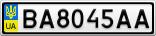Номерной знак - BA8045AA
