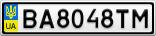 Номерной знак - BA8048TM