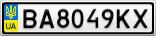 Номерной знак - BA8049KX