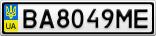Номерной знак - BA8049ME