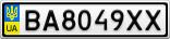 Номерной знак - BA8049XX