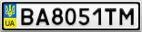 Номерной знак - BA8051TM