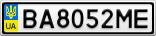 Номерной знак - BA8052ME