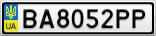 Номерной знак - BA8052PP