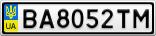 Номерной знак - BA8052TM