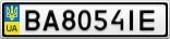 Номерной знак - BA8054IE