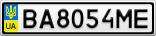 Номерной знак - BA8054ME
