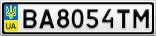 Номерной знак - BA8054TM