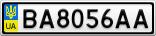 Номерной знак - BA8056AA