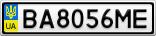 Номерной знак - BA8056ME