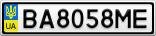 Номерной знак - BA8058ME