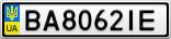 Номерной знак - BA8062IE