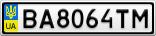 Номерной знак - BA8064TM