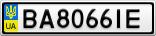 Номерной знак - BA8066IE