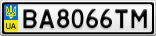 Номерной знак - BA8066TM