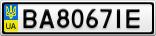 Номерной знак - BA8067IE