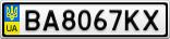 Номерной знак - BA8067KX