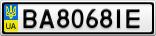 Номерной знак - BA8068IE