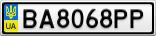 Номерной знак - BA8068PP