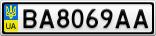 Номерной знак - BA8069AA