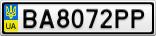 Номерной знак - BA8072PP