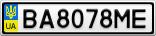 Номерной знак - BA8078ME