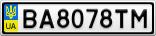 Номерной знак - BA8078TM