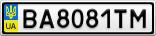 Номерной знак - BA8081TM