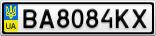 Номерной знак - BA8084KX