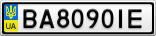 Номерной знак - BA8090IE