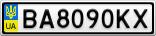 Номерной знак - BA8090KX