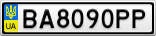 Номерной знак - BA8090PP