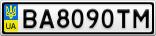 Номерной знак - BA8090TM