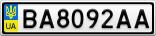Номерной знак - BA8092AA