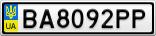 Номерной знак - BA8092PP