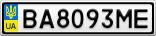 Номерной знак - BA8093ME