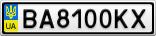 Номерной знак - BA8100KX